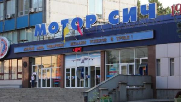 Беларусь возбудила уголовное дело против чиновников Мотор Сичи