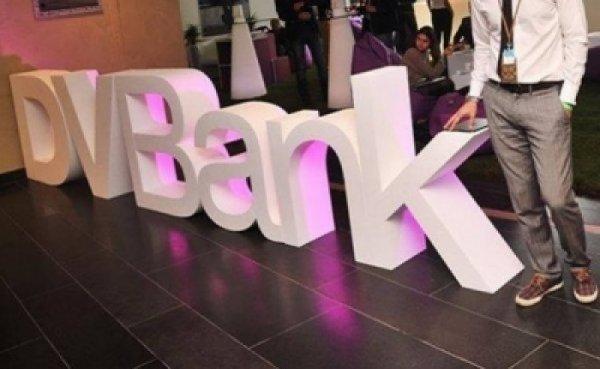 Банк Горбачевских прекращает деятельность