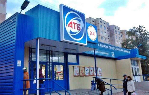 АТБ через суды пытается «нагреть» банк-банкрот и его вкладчиков