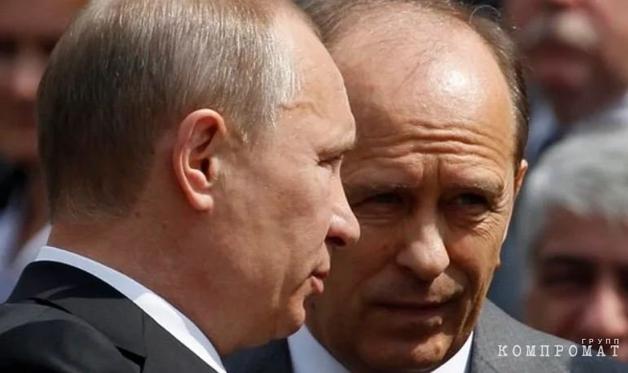 Ведомство Бортникова вводит в заблуждение президента?