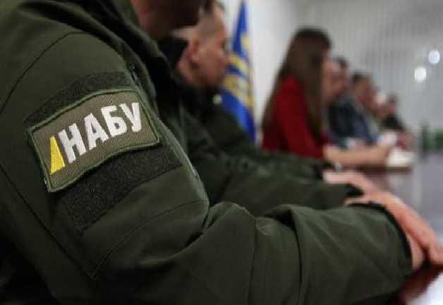 НАБУ проверит коррупционные сделки губернатора Полтавской области, — СМИ