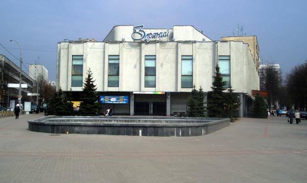 """В Киевсовете решили, что кинотеатр """"Зоряный"""" киевлянам вернет Кристофорус Панагис"""