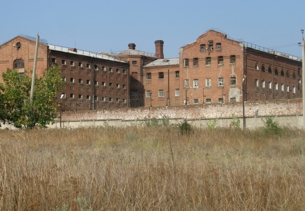 Новочеркасский централ
