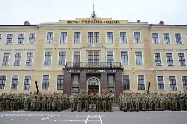 На Львовщине повесился сотрудник Академии сухопутных войск