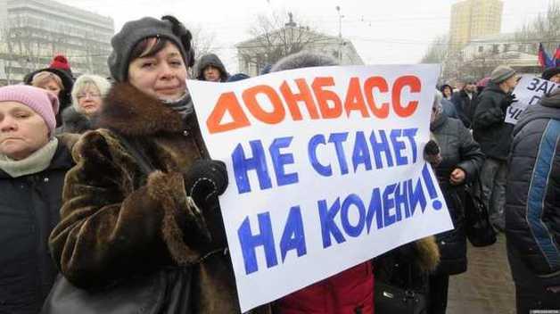 «Донбасс гонит порожняк»: соцсети сообщают о катастрофической ситуации в «ДНР»