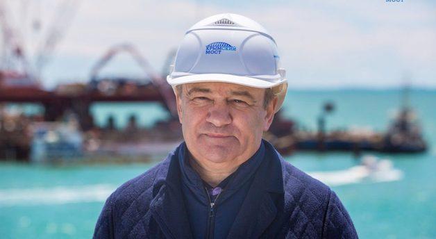 Друг Путина Ротенберг оценил срок службы Крымского моста