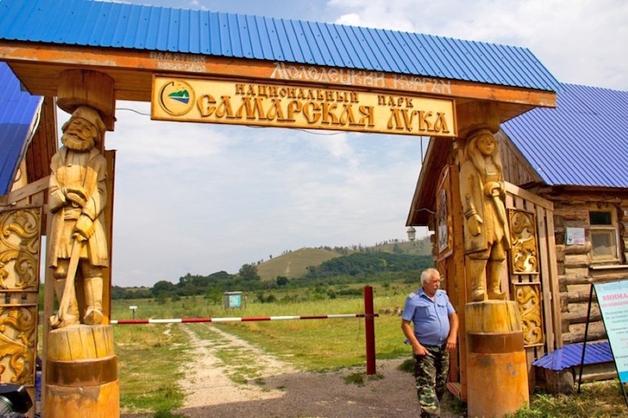 Замдиректора национального парка подозревают в организации охоты для «жигулевских»