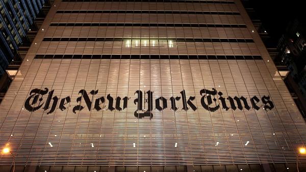 «В Киев через Донецк». Нью-Йорк Таймс распространил гнусный фейк об Украине