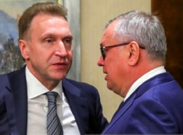 Расчистка под Шувалова? В чьих интересах готовится «позорная» отставка Андрея Костина