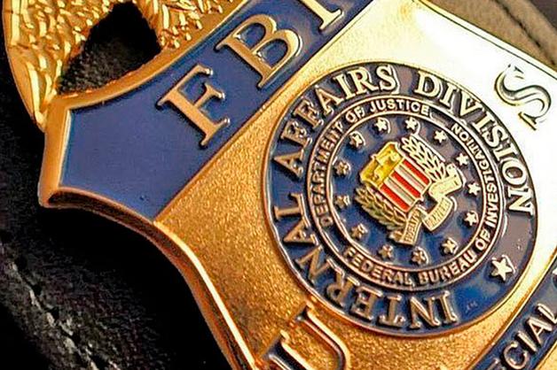 ФБР заблокировало крупнейший VPN-сервер хакерской группировки Fancy Bear