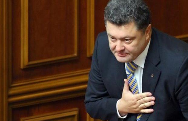 Порошенко пора определиться – Украина или Россия