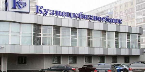 Банки Кузбасса пустят «по беспределу»