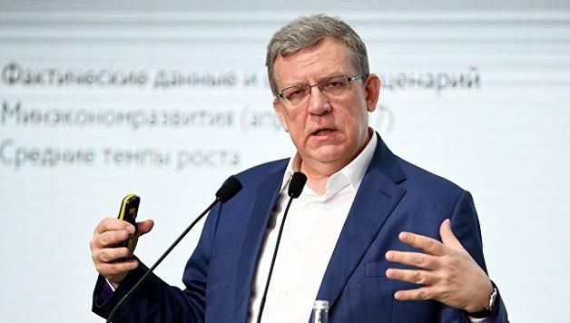 Кудрин: Цена санкций для России выросла вдвое