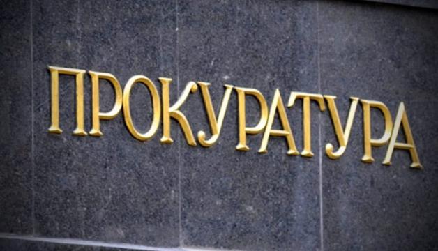 В Киеве задержали чиновника, вымогавшего 30 тысяч у предпринимателя