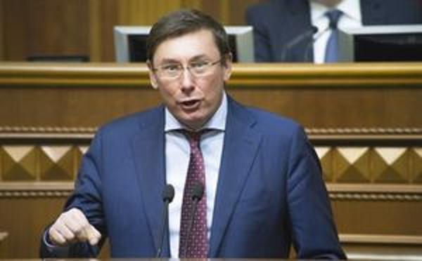 "Луценко внес представление на нардепа из ""Оппоблока"""