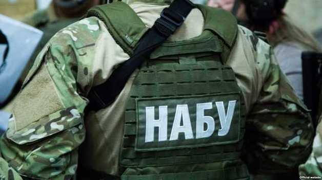 На Киевщине детективы НАБУ задержали поселкового голову на взятке в $90 тысяч