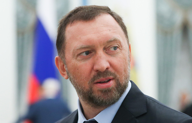 """""""Промышленный спасительный банк"""" в помощь Дерипаске"""