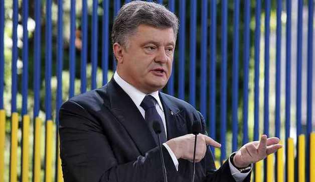 Четыре года президентства Петра Порошенко и его четыре ключевые ошибки
