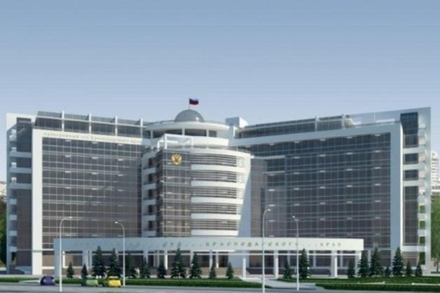 В Краснодаре на покупку квартир судьям выделили из бюджета 14,4 млн рублей