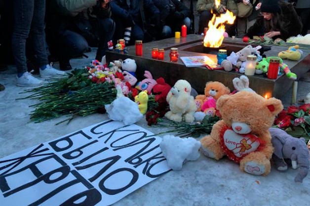 В Кузбассе назначили уполномоченного по помощи пострадавшим при пожаре в ТЦ «Зимняя вишня»