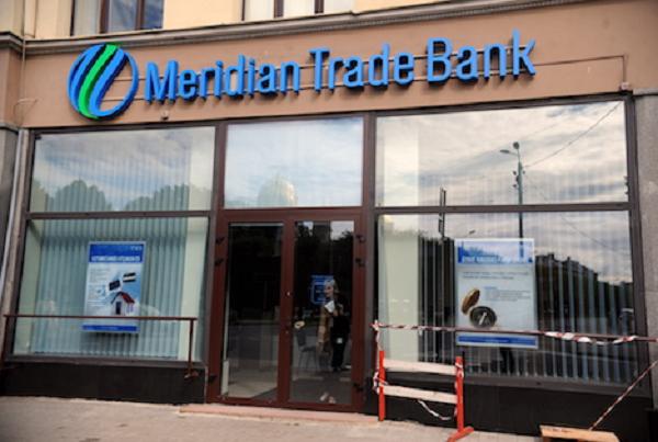 Наказали Meridian Trade Bank. Штраф - 455 822 евро