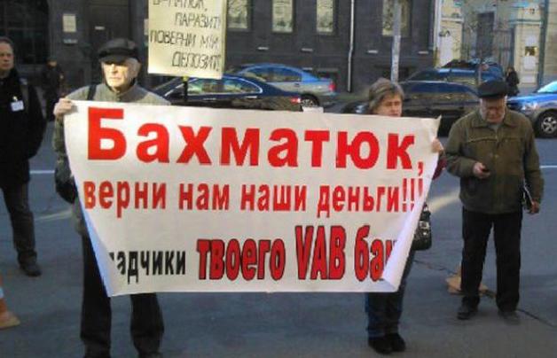 Обманутые Олегом Бахматюком вкладчики снова собираются