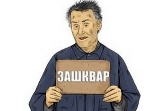 Почему раньше русский язык атаковала иностранщина, а теперь - феня