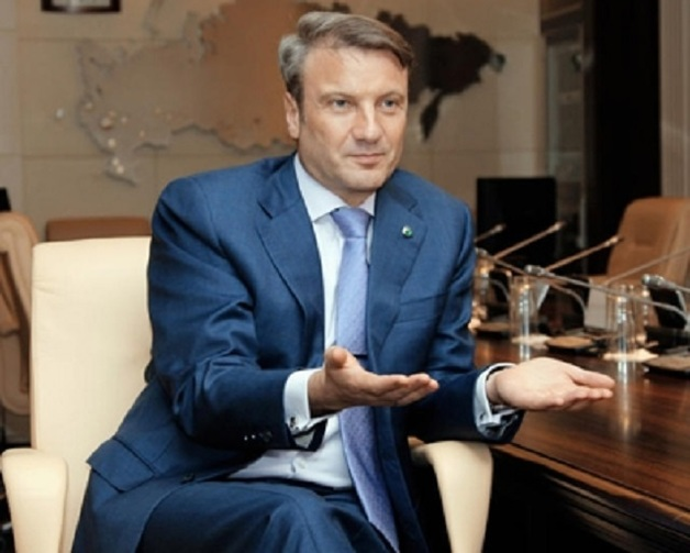 Украинская ловушка захлопнулась за Германом Грефом