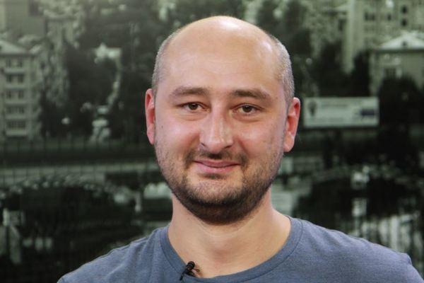 В Киеве застрелили известного журналиста Аркадия Бабченко