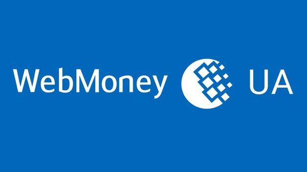 """""""Паника страшная"""". Как идет блокировка Webmoney в Украине и как можно спасти свои деньги"""