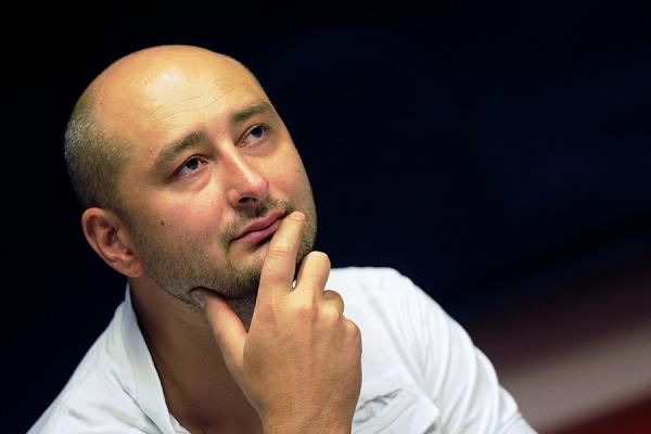Бабченко мог спастись: друг показал переписку
