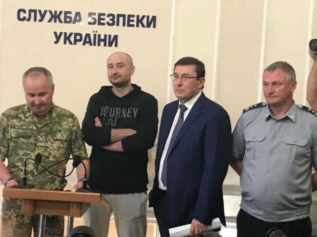 Появилось видео Бабченко, которого встретили на брифинге СБУ аплодисментами