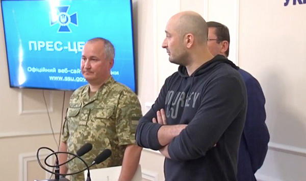 СБУ: Организатор «убийства» хотел уничтожить после Бабченко еще 30 человек