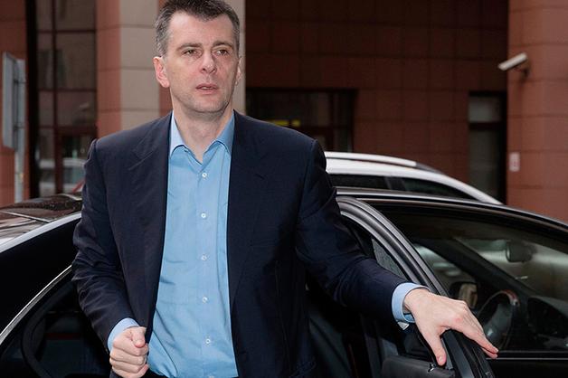Прохоров выкупил долю Вексельберга в банке МФК