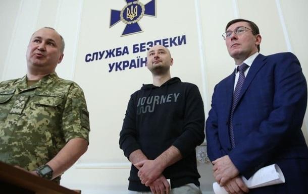 «Мне конец!»: Луценко сообщил новые подробности по «делу Бабченко»