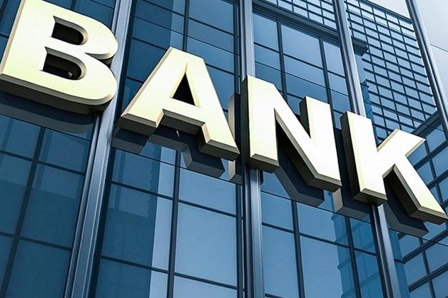 Кипр ужесточил требования к банковским счетам