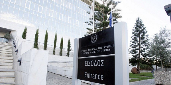 Банки Кипра начинают закрывать счета оффшорных компаний связанных с Россией