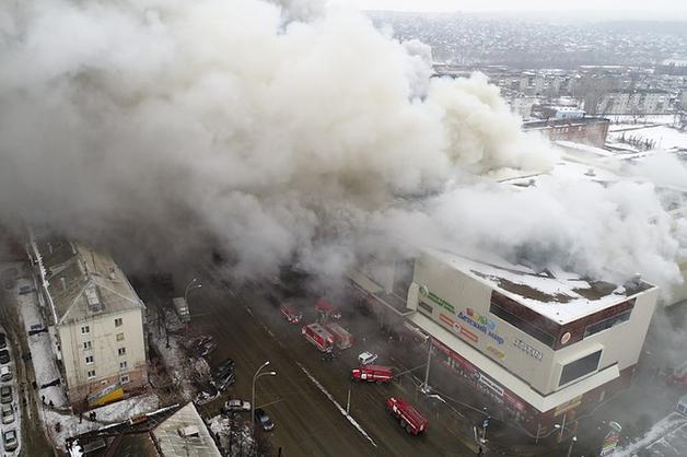 «Ничему не учит ситуация в Кемерове!»