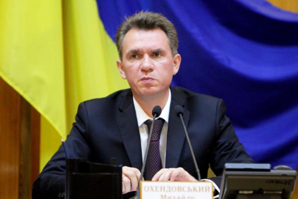 Суд обязал САП закрыть дело по Охендовскому