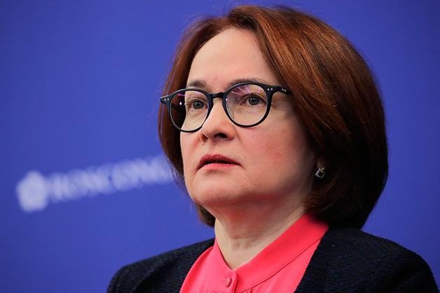 Набиуллина рассказала о потраченных на санацию трех банков 2,6 трлн руб