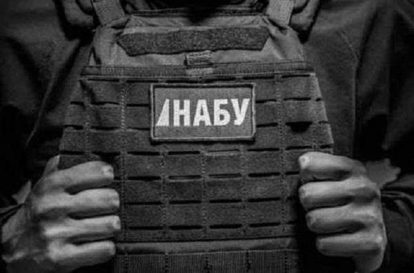 НАБУ заинтересовалось банковскими операциями Пимаховой
