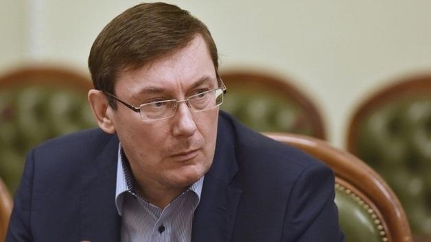 Люди Луценко тайно встречались со Ставицким в Израиле, - СМИ