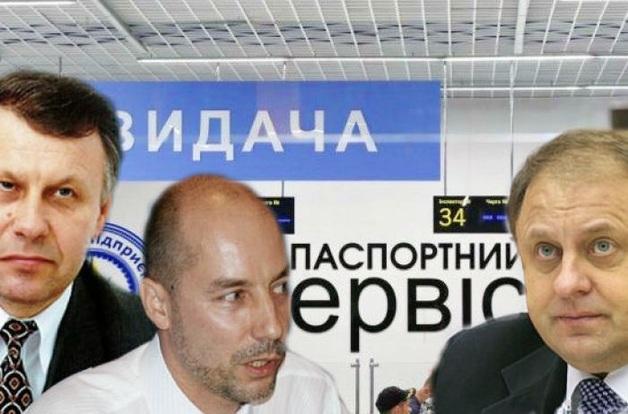 Паспортная мафия Украины: кому мы платим за «услуги»?