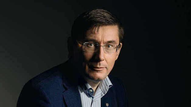 Генпрокурору Луценко повысили зарплату