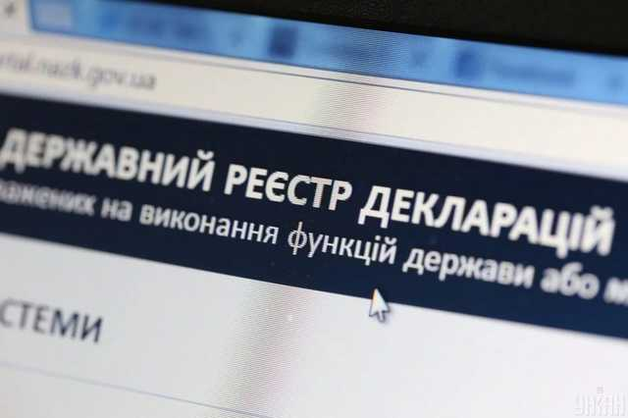 Экс-глава Госэкоинспекции спрятал от НАЗК имущество, общей стоимостью 4,6 млн гривен