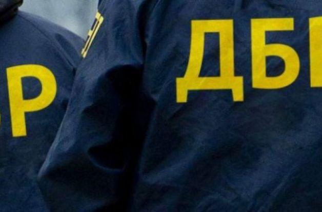 Люди Продана вымогают с будущего начальника ГБР в Одесской области Сердюка $1 млн