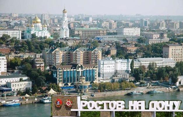 Язык ростовского пожара до Москвы доведет