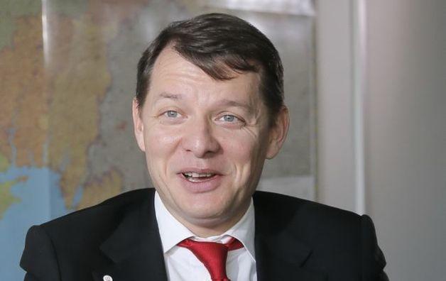 Мать Олега Ляшко купила квартиру на Печерске