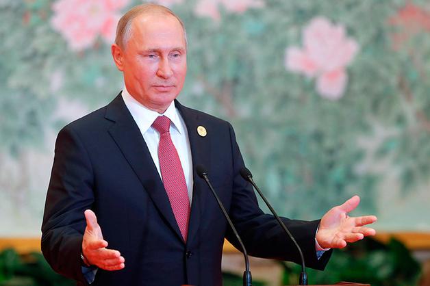 Путин назначил новую президентскую администрацию
