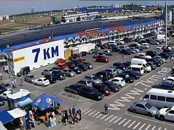 """На одесском рынке """"7 километр"""" распродают вещественные доказательства уголовного дела"""